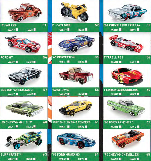 POSTER 2012 AHORA EN PDF Y EN HD T-Hunts2012