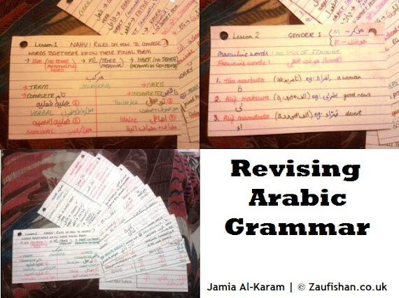 Make Arabic Grammar Revision Cards - Become An A+ Student!