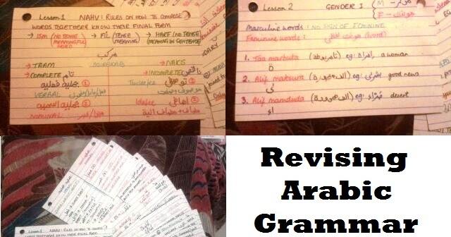 arabic grammar notes Arabic language vocabulary learn arabic online using our free arabic courses learn qur'an and tajweed, quranic arabic, modern standard arabic, business arabic in.