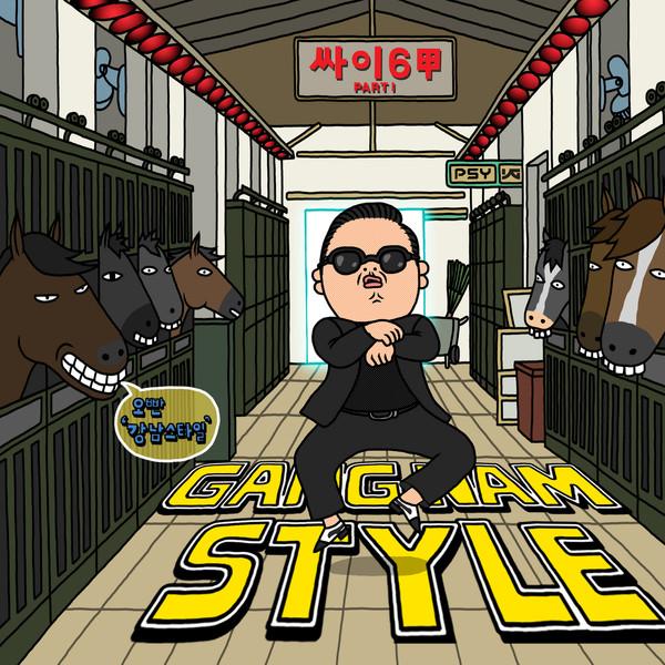 PSY - Gangnam Style (강남스타일) - Single Cover