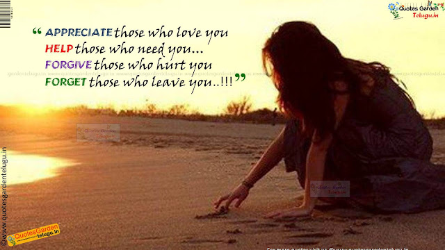 Latest touching quotes with hd wallpapers