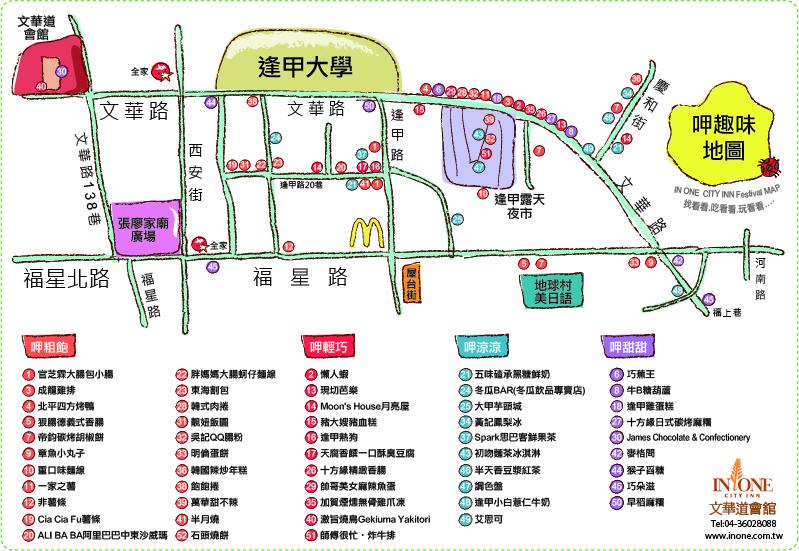 Day 1 Taoyuan Airport and Taichung Taiwan Revisiting