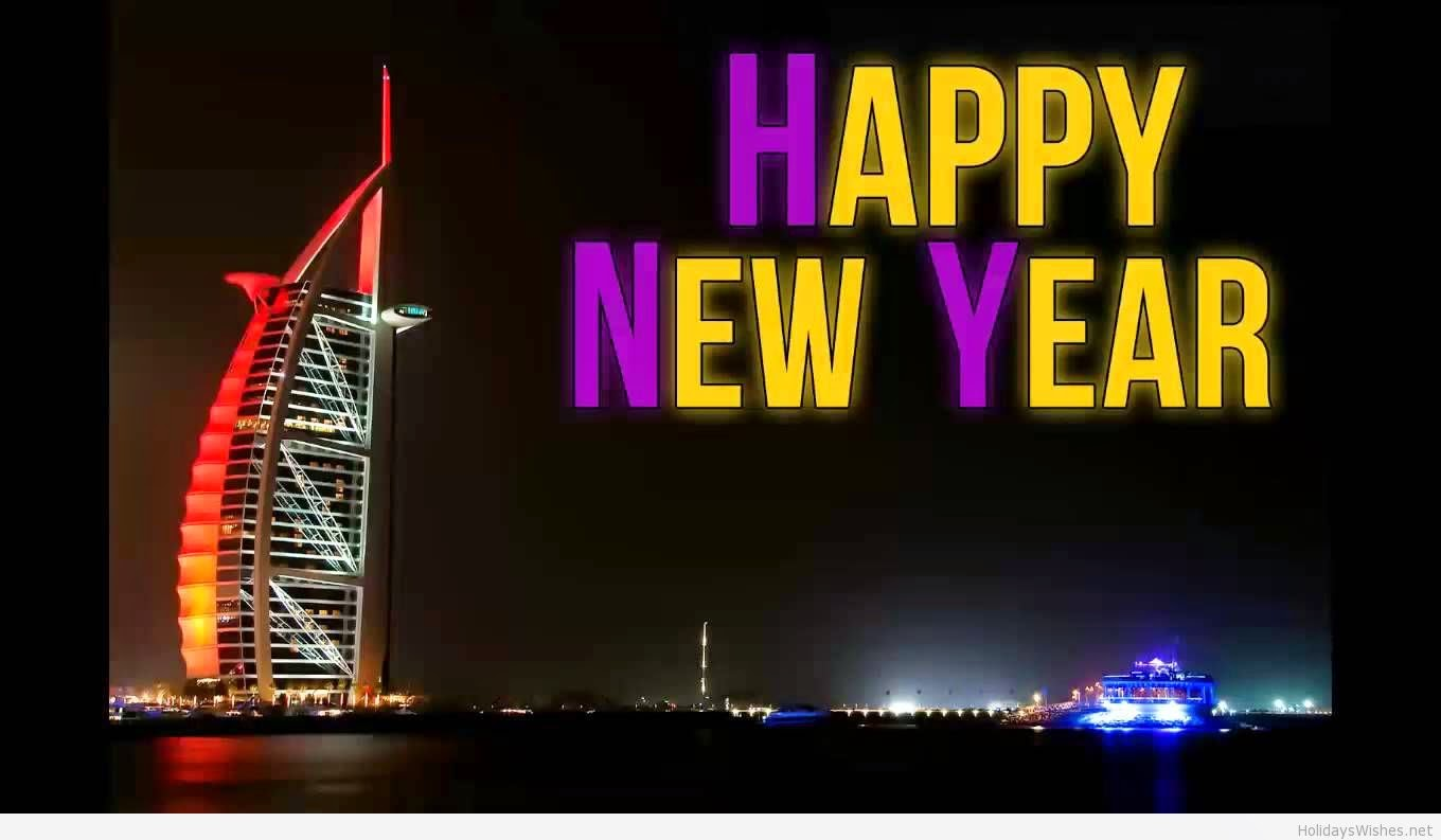 Happy New Year 2017 Wallpaper for Facebook - Happy New Year 2018 ...