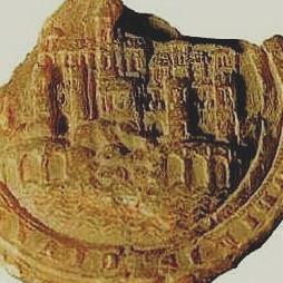 Sello del Consejo, Siglo XIII