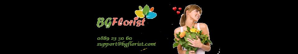BGflorist.com - доставка на цветя и букети с куриер