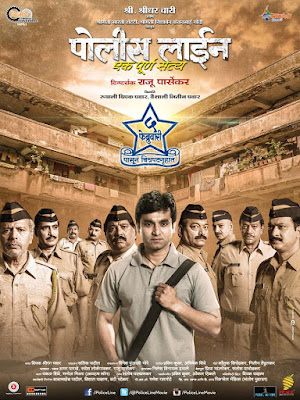 Sachin Tendulkar supports Marathi movie 'Police Line - Ek Purna Satya'