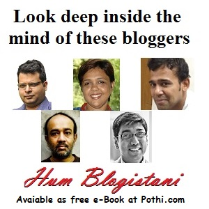 Hum Blogistani Free eBook