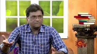 Virundhinar Pakkam – Sun TV Show 04-02-2014 Asst Professor Dr.ShakeSulaimaan