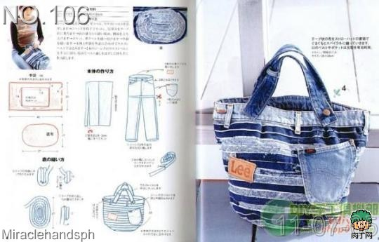 how to make jeans bag at home