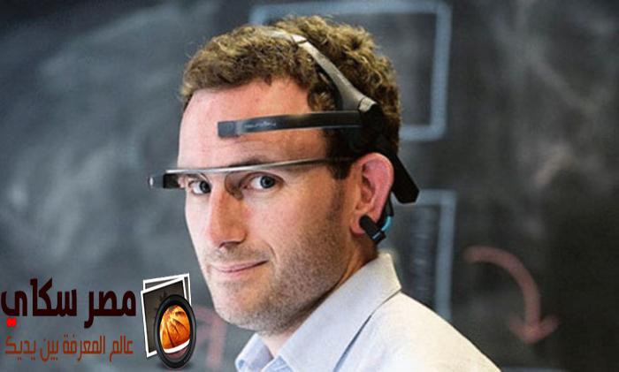 نظارات ذكية تراقب حاجة مستخدميها للنوم
