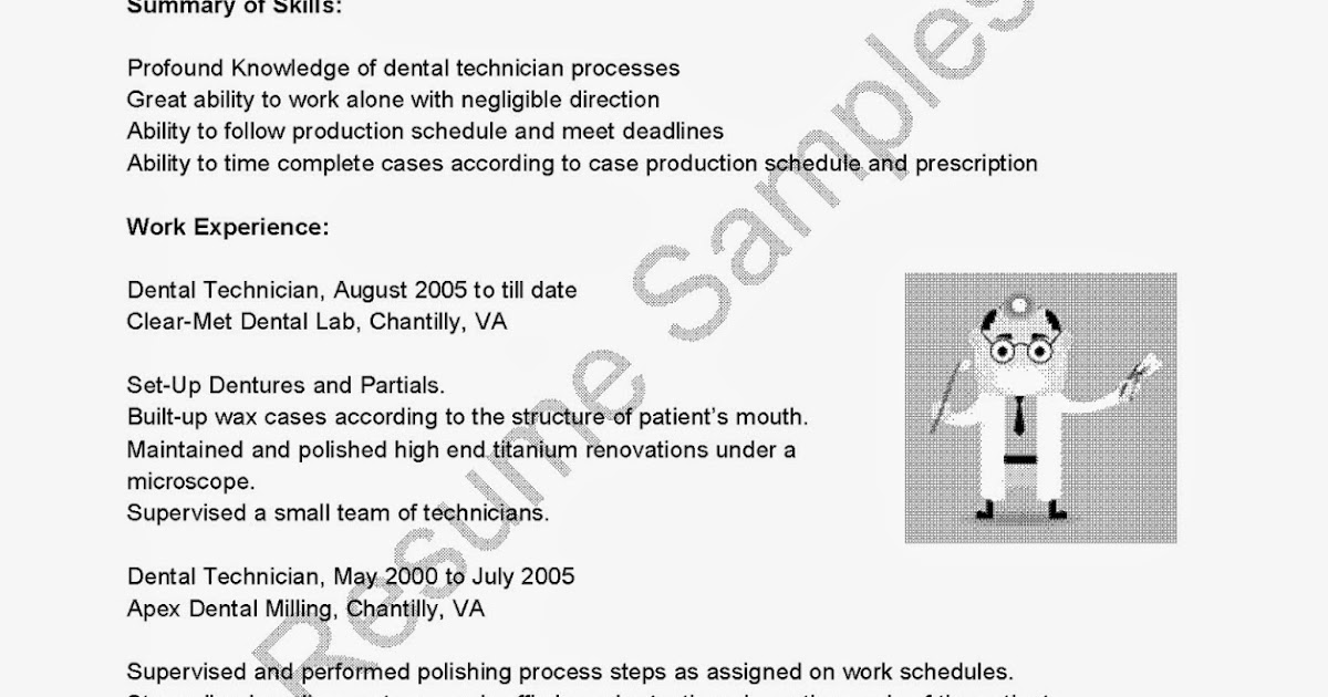 resume samples  dental technician resume sample
