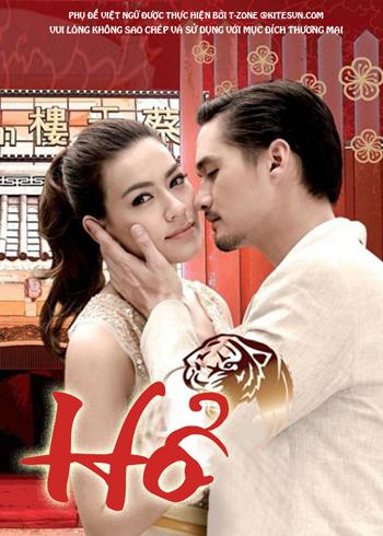 Luerd Mungkorn Series 2015 poster