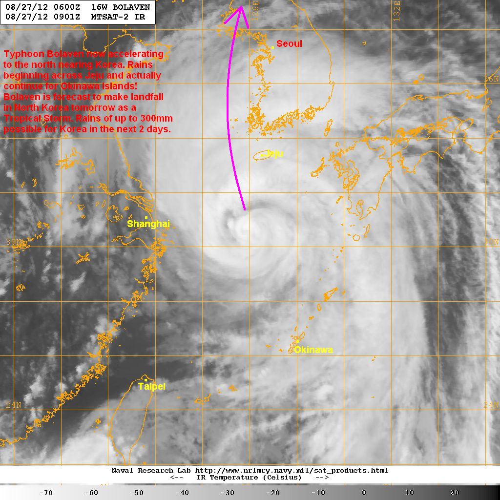 latest satellite image gives us an idea of the sheer size of this system rains continue to actually be reported across okinawa along with strong winds of