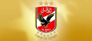 اهداف مباراة الاهلي والمصري 2-0