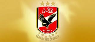 بث مباشر مباراة الاهلي والمصري البورسعيدي