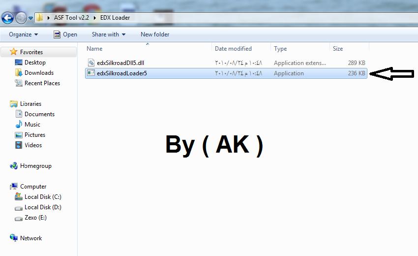 sro edx loader 6 download