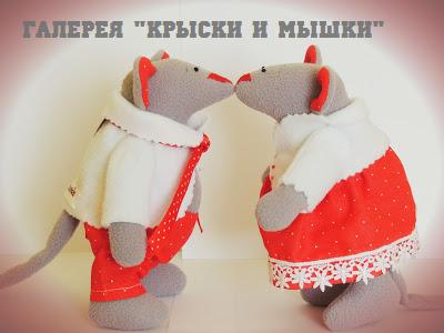 Любуемся мышками )