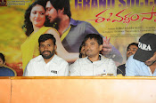 Ee Varsham sakshiga movie success meet-thumbnail-6