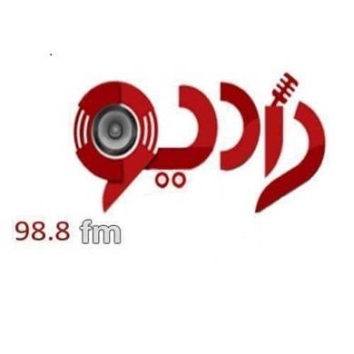PREFERIDA FM PITALITO