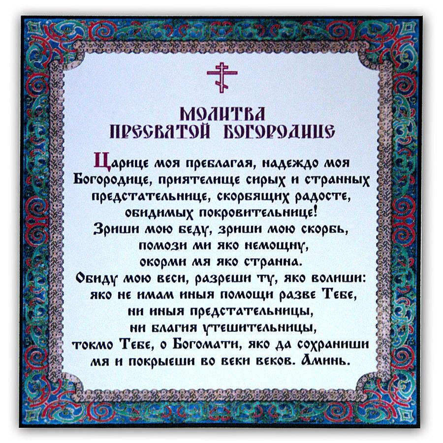 Перевод Перевод Анализ стихотворения м.Перевод Слушать Анализ