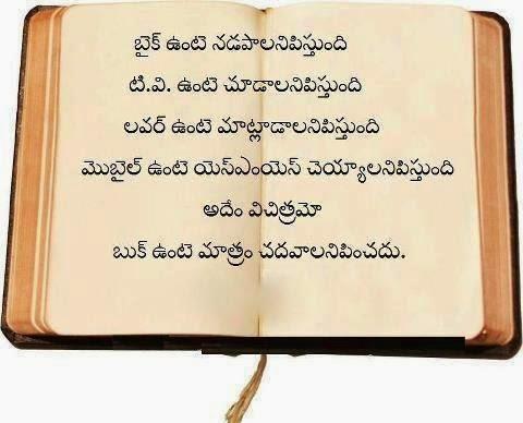 facebook telugu poetry