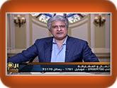 برنامج العاشرة مساءاً مع وائل الإبراشى حلقة السبت 25 6 2016