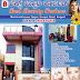best beauty parlour  koppal