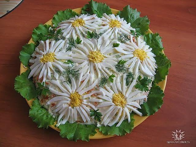 salata-boeuf