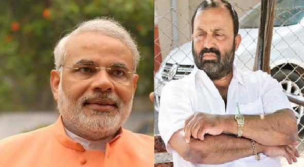 narendra modi vs vithal radadiya