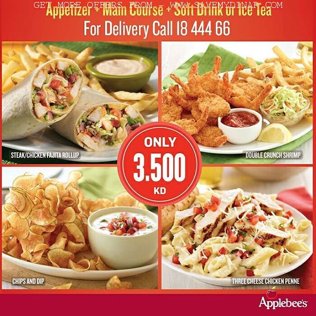 All Food Menu Prices - See surveys and restaurants menus with prices for fast food restaurants near me. Menus for Applebee's, Hardee's, KFC, McDonalds, Golden Corral.