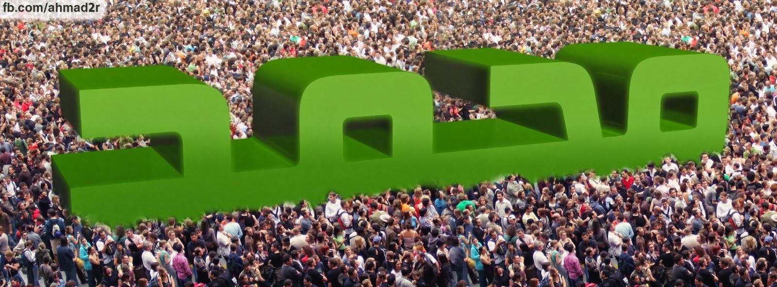محمد رسول الله |تصميم غلاف جديد للفيس بوك