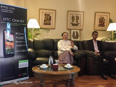 HTC CEO Peter Chou (ဦးဝင္းသန္း)ႏွင့္ ဦးစိုးေငြရ (KMD)