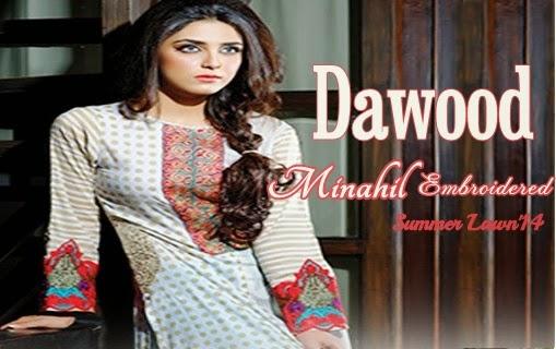 Dawood Minahil Lawn 2014