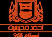 أحمد محيسين