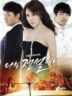 Tranh Đấu Với Đời - I Am Legend (2011) - Uslt - (16/16)