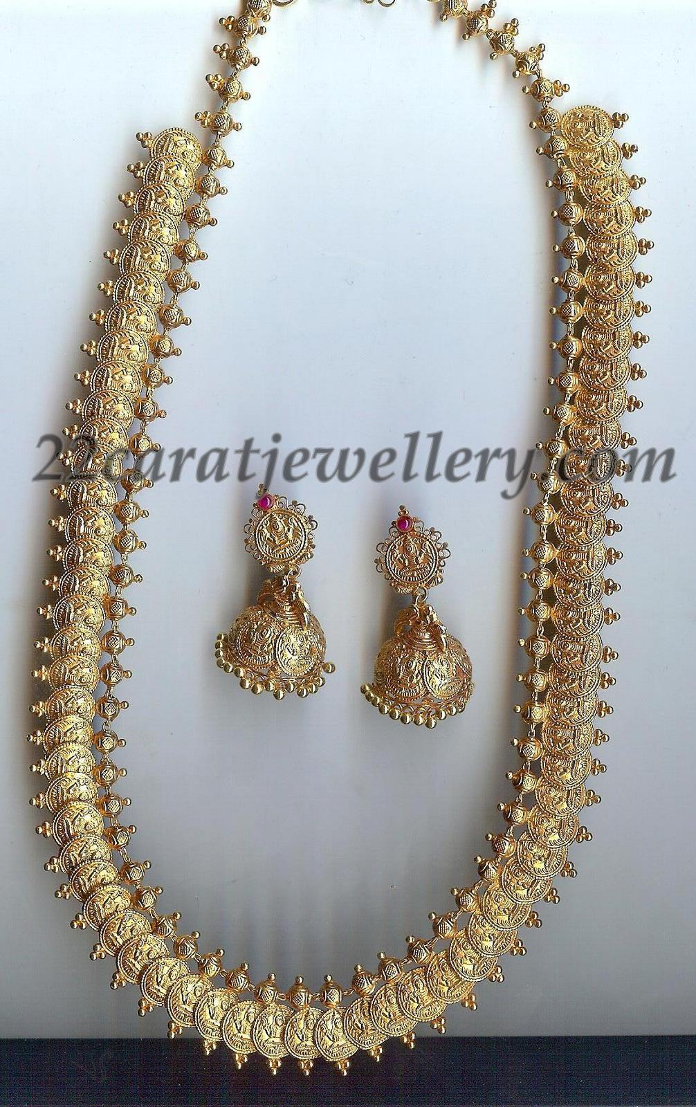 Old Model Kasulaperu Jewellery Designs