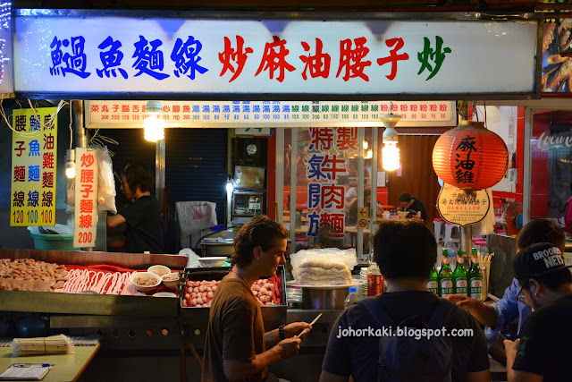 Liuhe-Night-Market-六合夜市-Kaohsiung-Taiwan
