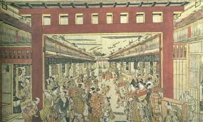 Yoshiwara japon geisha