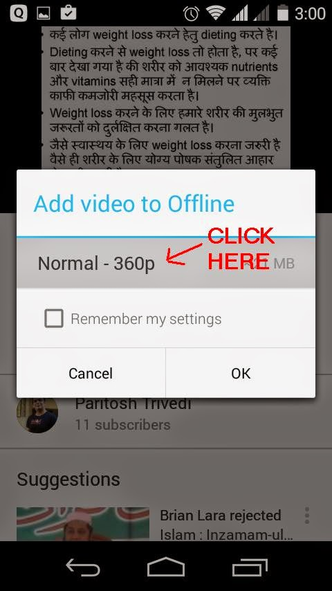 How to watch YouTube videos offline in Hindi