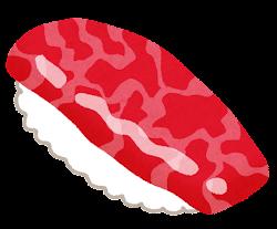 肉寿司のイラスト1
