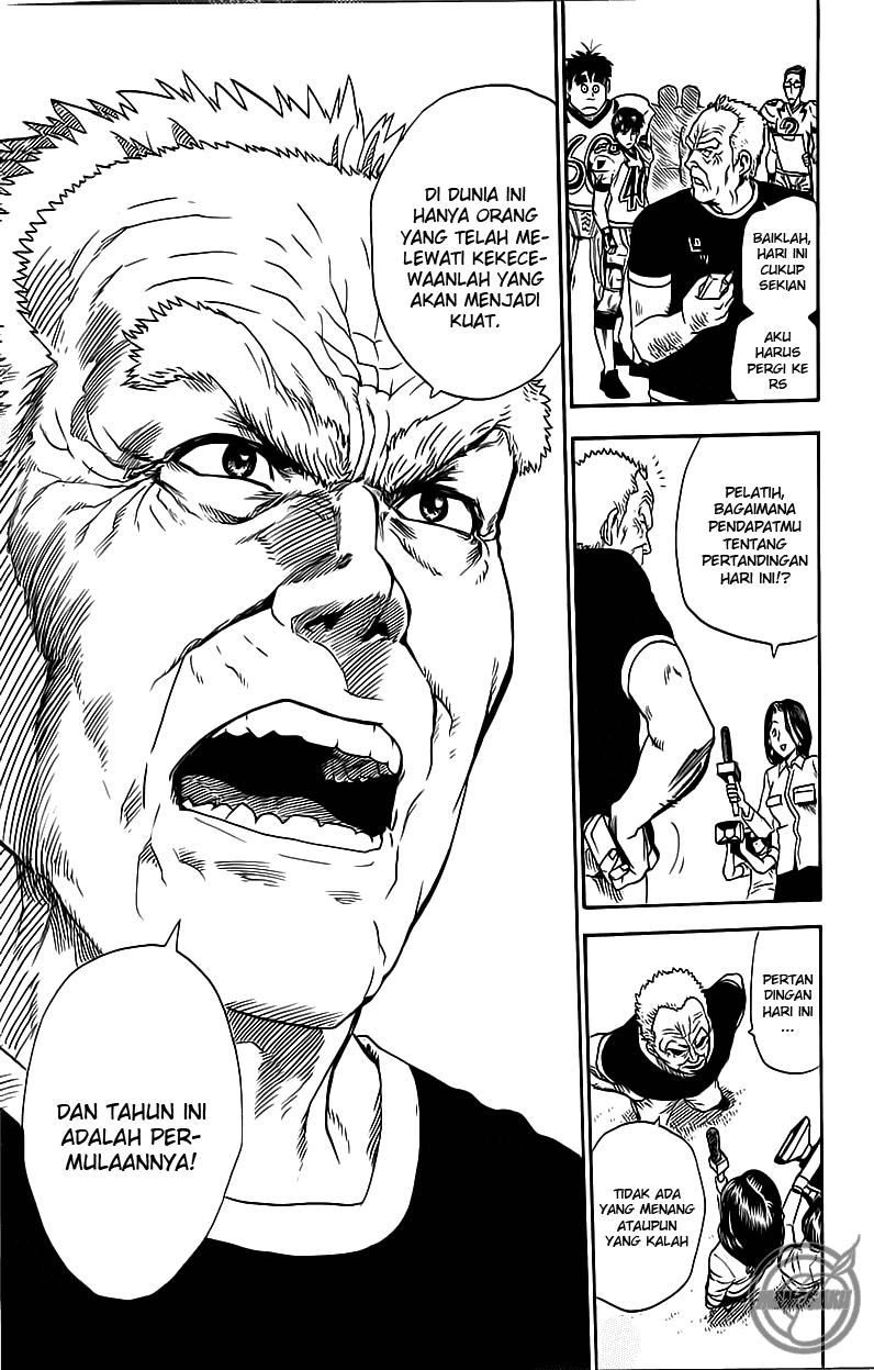 Komik eyeshield 21 019 - kegagalan dan permulaan 20 Indonesia eyeshield 21 019 - kegagalan dan permulaan Terbaru 18|Baca Manga Komik Indonesia|