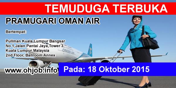 Jawatan Kerja Kosong Oman Air logo www.ohjob.info oktober 2015