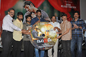 Telugu movie Indrudu Audio release function-thumbnail-16