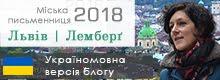 Ukrainische Version