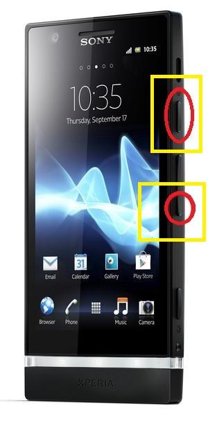 Cara Membuat Dan Mengambil ScreenShot | Print Screen | Capture  Di Hape | Handphone | HP Android