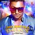 One Bottle Down - Yo Yo Honey Singh - Song Lyrics | MP3 VIDEO DOWNLOAD