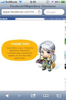 FacebookアプリのMapleStory Adventuresクローズドベータ終了