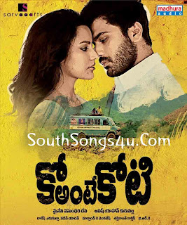 Ko Ante Koti 2012 Telugu Full Watch HD Movie Online