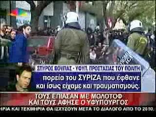 """Όταν το """"συνταγματικό"""" τόξο παρανομεί: Ο  Βούγιας απελευθέρωνει  τον γιο του βουλευτή του ΣΥΡΙΖΑ Τάσου Κουράκη - ΒΙΝΤΕΟ"""