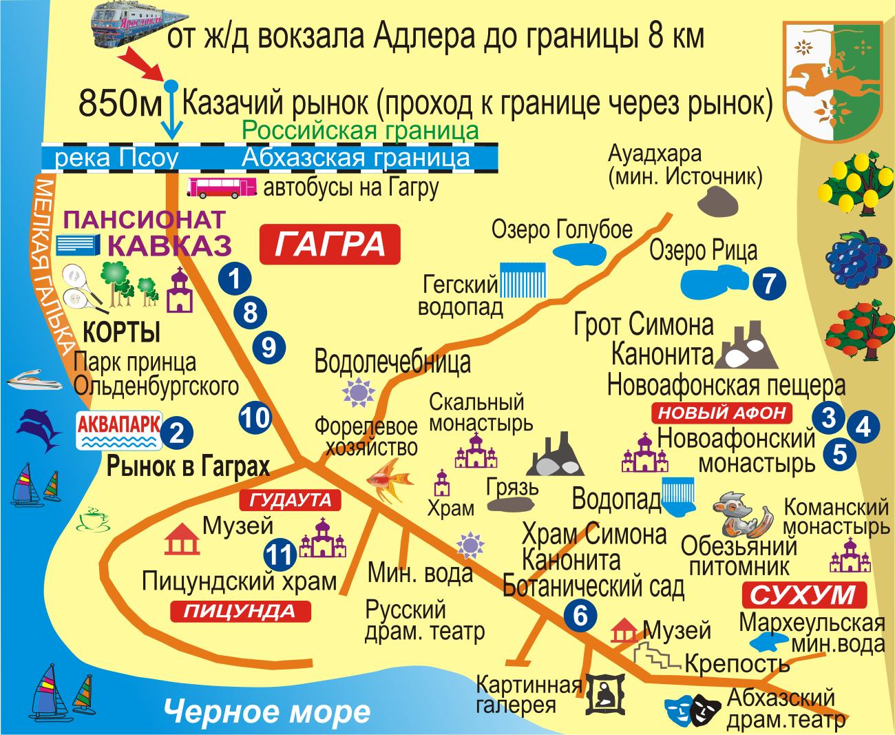 Чем хороши московские елочные базары?